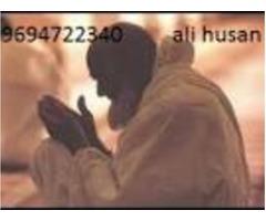 s4s4s4s --9950364564 -- love black magic  specialist molvi ji uk usa uae all india