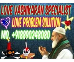 08890248080 girl love vashikaran specialist molvi ji