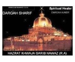 karn pishachini shadna  +91 9928730491